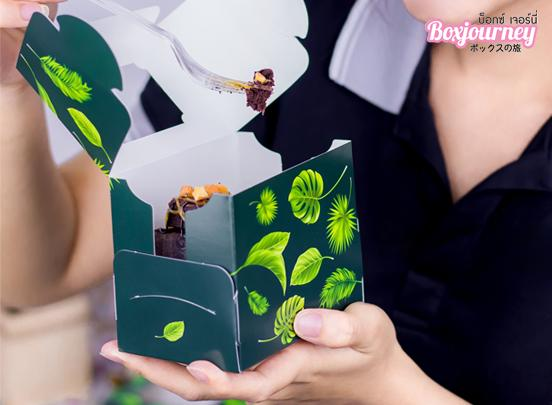 กล่องเค้ก 1 ชิ้น กรีน ทรอปิคัล