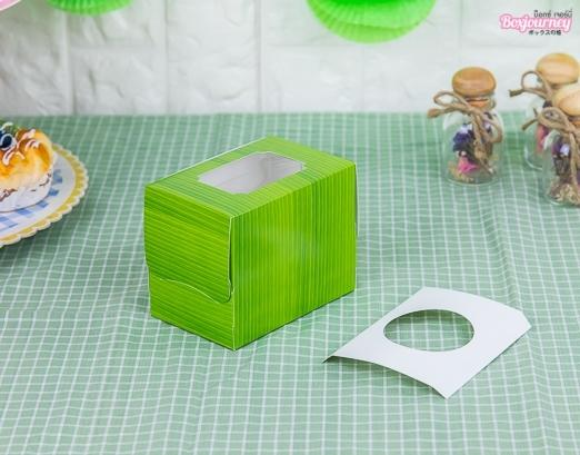 กล่องคัพเค้ก 1 ชิ้น ลายใบตอง (พร้อมฐาน)