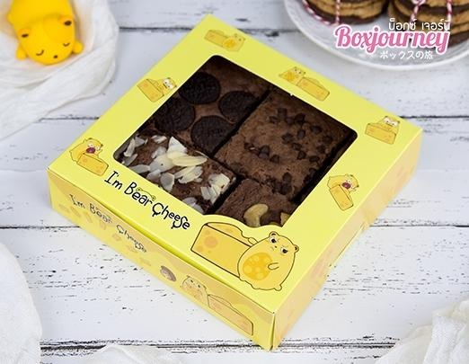 กล่องบราวนี่ ลาย Bear cheese 002
