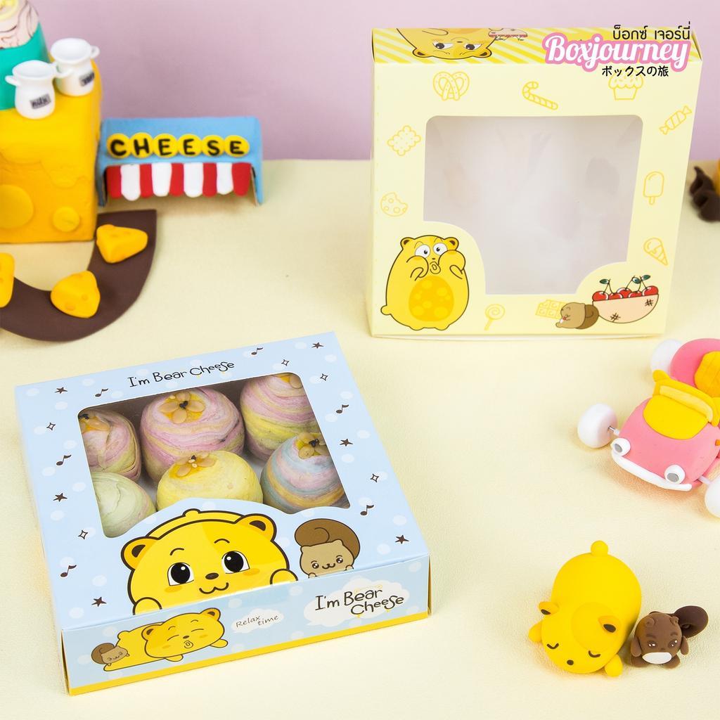 กล่องบราวนี่ ลาย Bear cheese 001