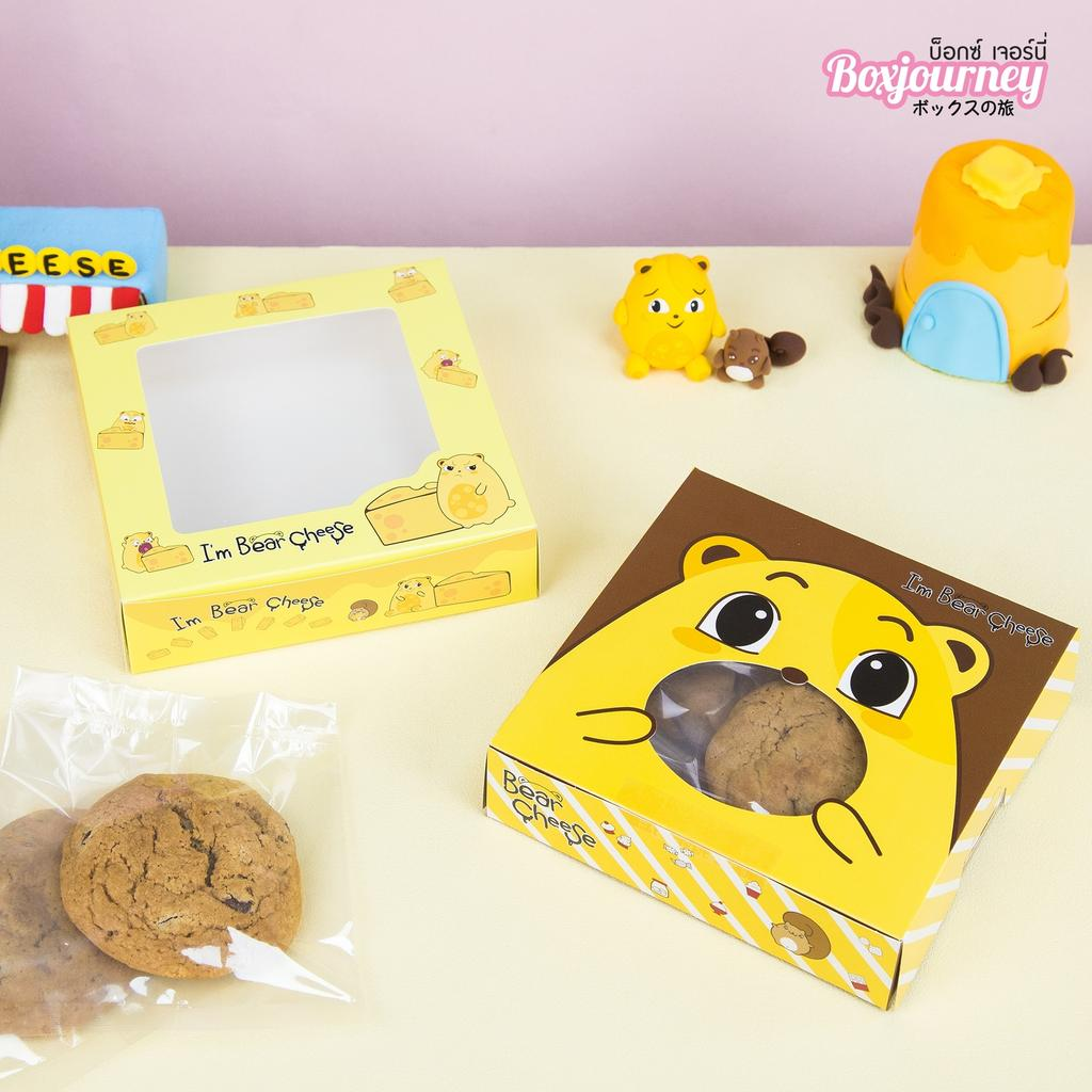 กล่องบราวนี่ ลาย Bear cheese 003