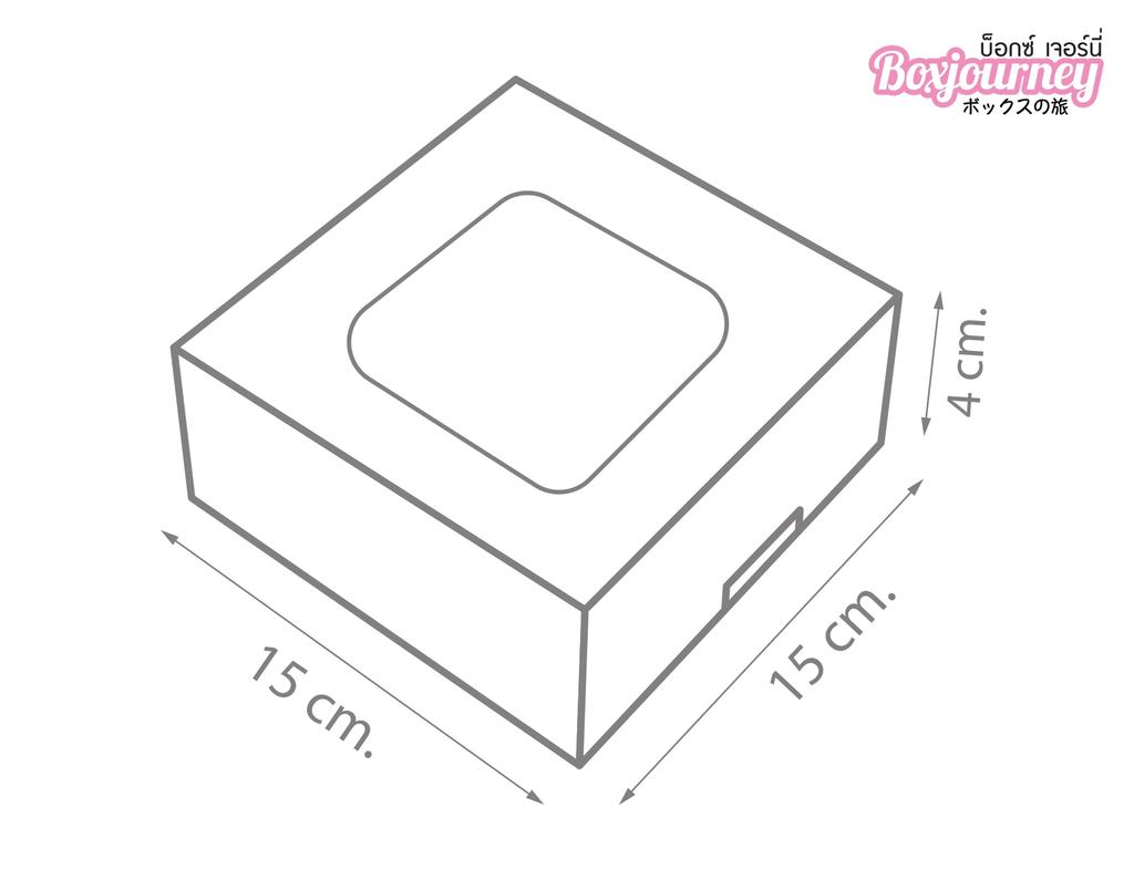 กล่องบราวนี่ ลาย Bear cheese 005
