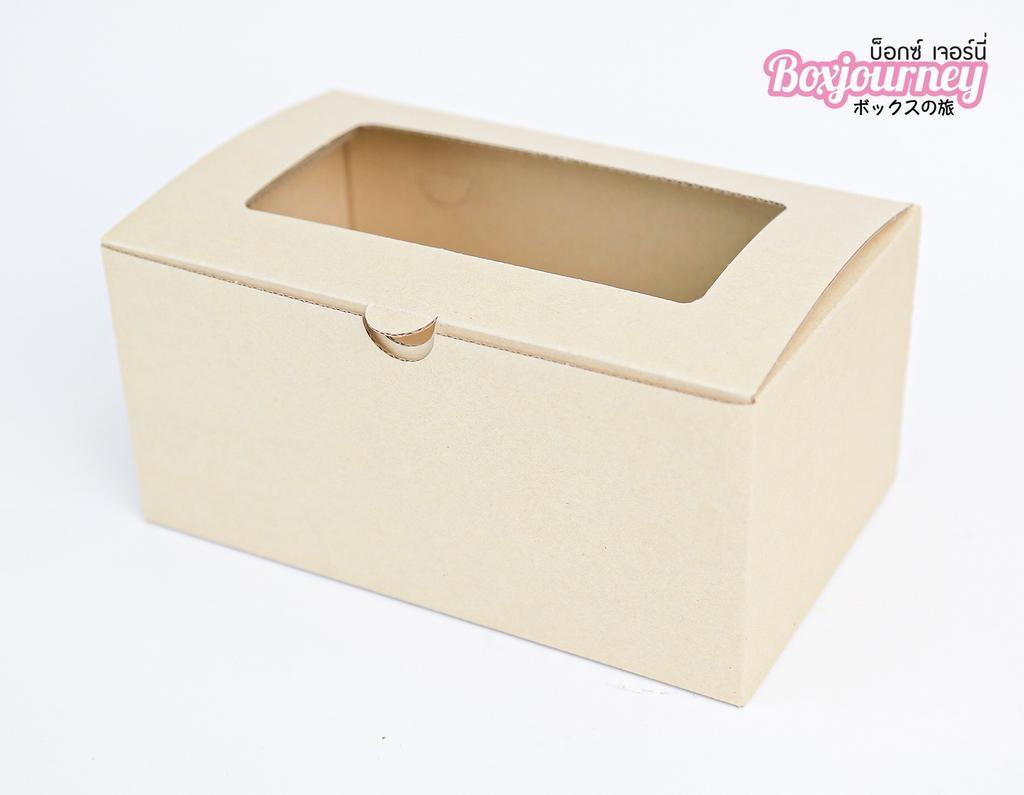 กล่องลูกฟูกพรีเมี่ยม มีหน้าต่าง 12.5x20x9.5 ซม.